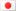 https://at.bonne-maman.com/wp/wp-content/uploads//2020/02/flag_japan.jpg-flag
