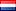 https://at.bonne-maman.com/wp/wp-content/uploads//2020/02/flag_netherlands.jpg-flag